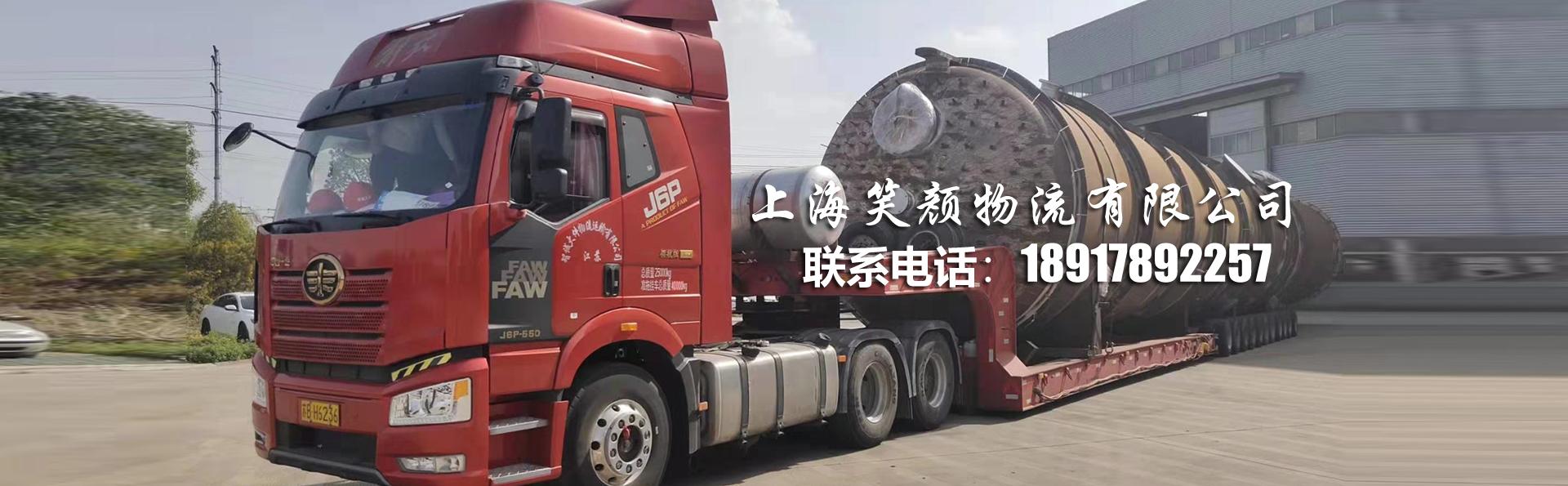 上海到宁夏物流公司价格
